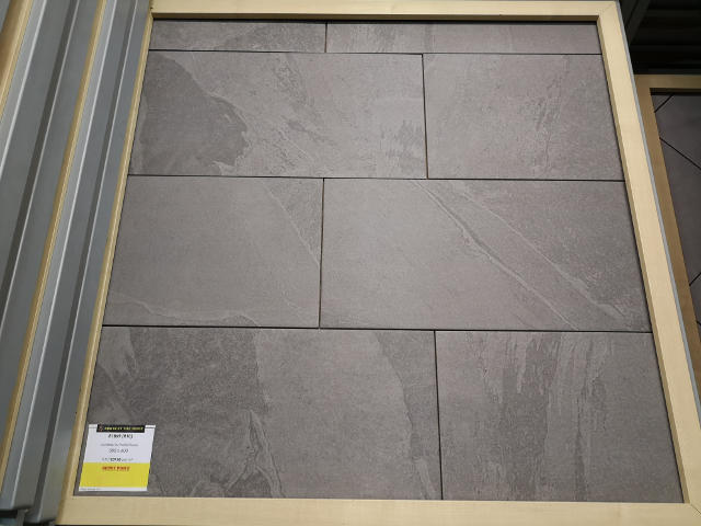 Floor Tile Display