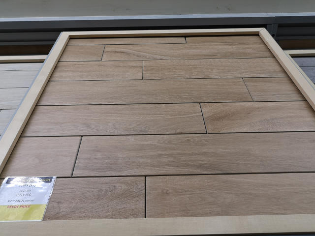 Wood Effect Tile